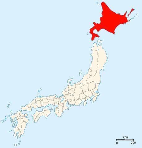 File:Hokkaido.png