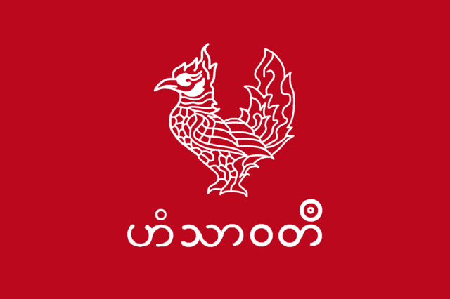 File:Flag of Hanthawaddy (Principia Moderni).png