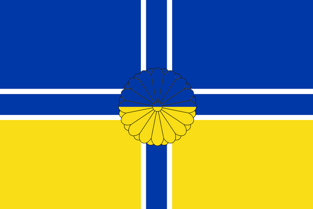 File:Flag of Ukraine (Shattered Into Pieces).png
