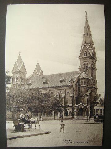 File:Vue de Odessa D'Eglise allimande German Church.jpg