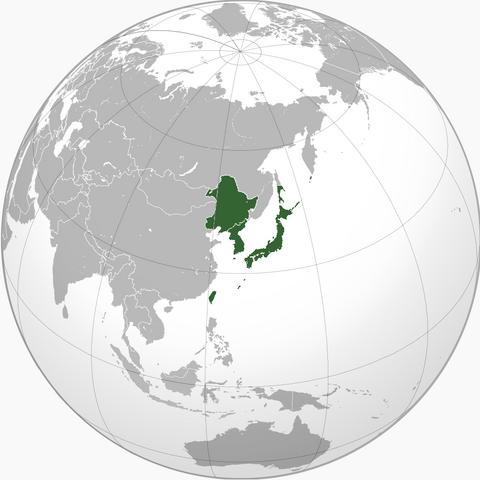 File:Japan in 1932.png