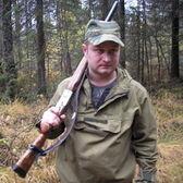 Russian hunter