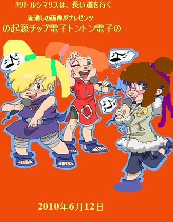 File:Japanese poster.jpg