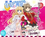 Amagi Brilliant Park Anime Visual 2