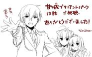 Nakajima twitter ep13