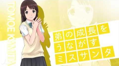 TVアニメ「セイレン」 キャラPV 嘉味田十萌