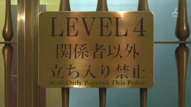 File:1-Level4Sign-a.jpg