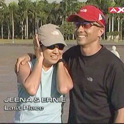 Jeena & Ernie are eliminated from the race in 10th place.
