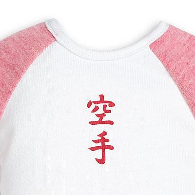 File:KarateTrainingSetDetail2.jpg