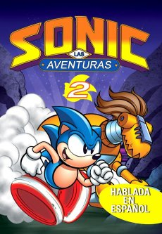 File:Sonic region 4 vol 2.jpg