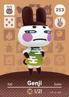 AmiiboCardGenji