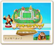 DK amiibo MarioSeries