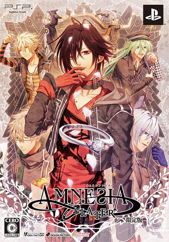 File:AMNEƧIA LATER 2.png