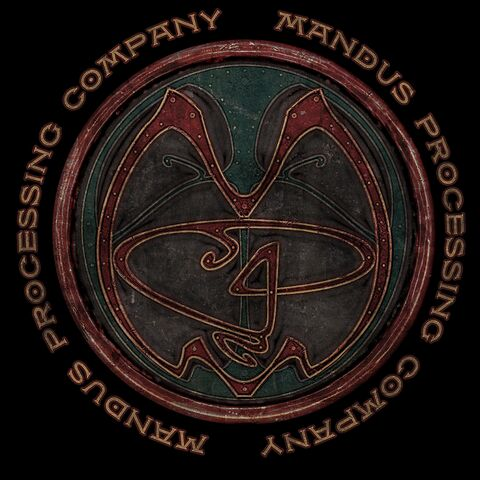 File:Logo mpc 01 d.jpg