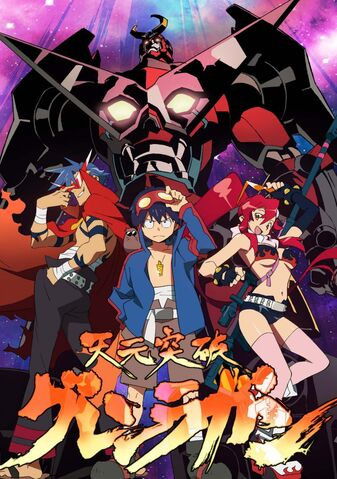 File:Animecodex-network-tengen-toppa-gurren-lagann.jpg