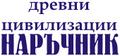 Миникартинка на версията към 18:32, юни 8, 2005