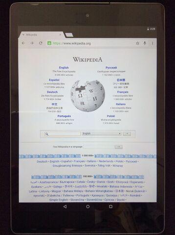 File:Tablet.jpg