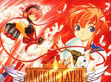 File:AngelicLayer.jpg