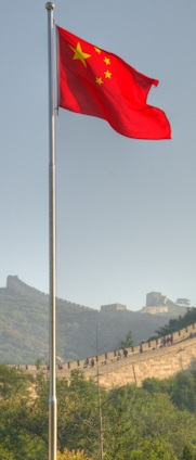 File:Fane of China.jpg