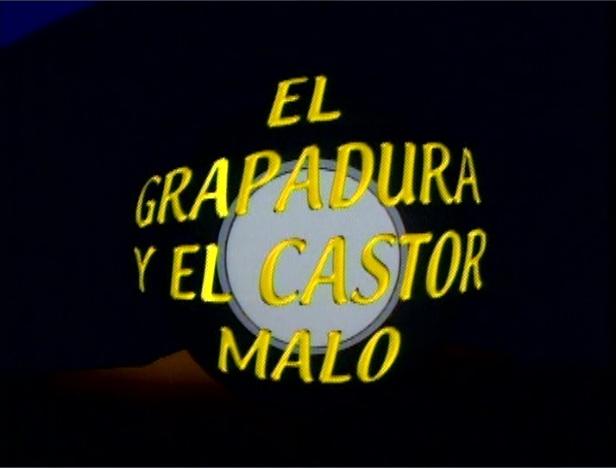 File:El Grapadura y el Castor Malo title card.jpg