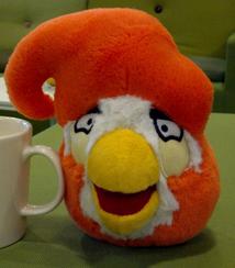 File:Birdie.PNG