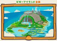 Piggy Island