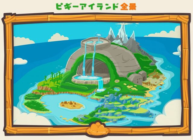 File:Piggy Island.jpg