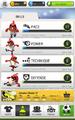 ABFootball Gameplay9