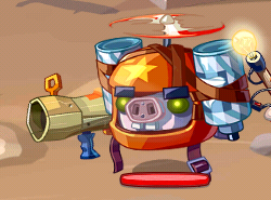 File:DoomDrone.png