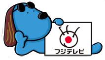File:Rufukun.jpg