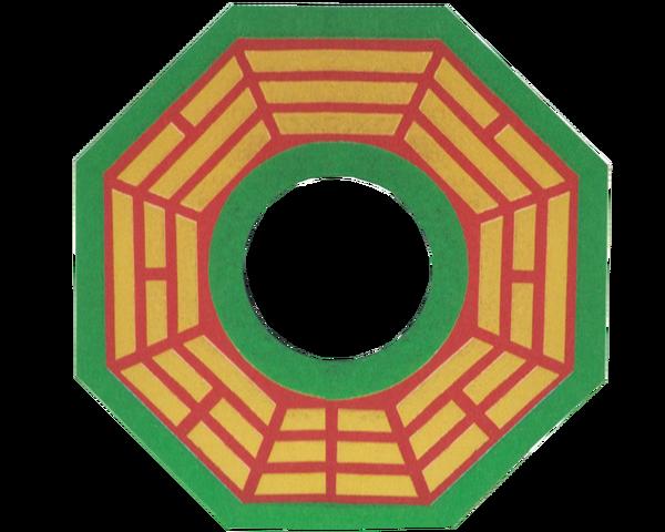 File:Magicwhip symbol.png