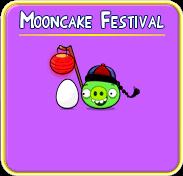 Archivo:Mooncake Festival.png