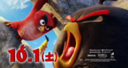 Angry Birds Movie JP Trailer 3