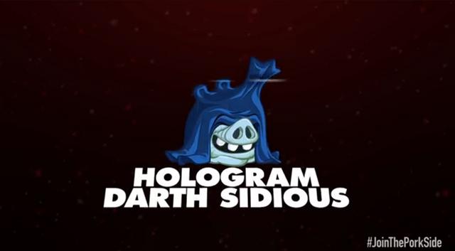 File:Hologram.png