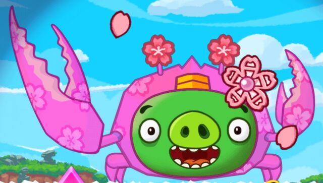 File:Sakura pig fight.jpeg