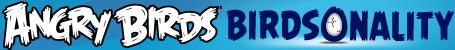 File:Birdsonality test.png