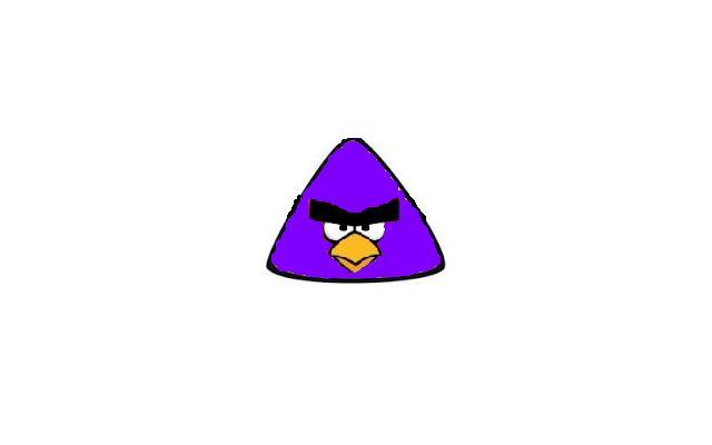 File:Purple bird.jpg