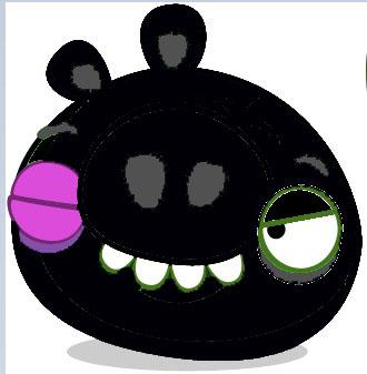 File:Dark Pig.jpg