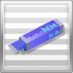File:Refreshing Chewing Gum 5.jpg