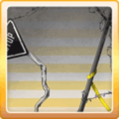File:Broken cage - Type 1.jpg