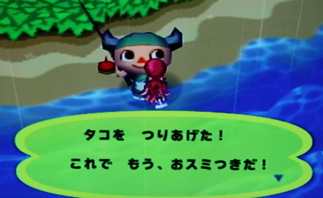 File:Octopus animal forest e e .jpg