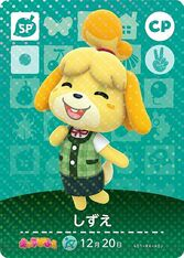 Amiibo 401 Isabelle
