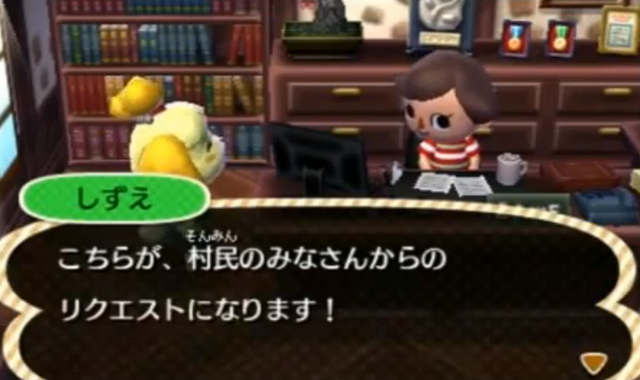 File:Hisho3DS.png