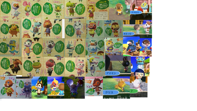 File:AnimalCrossingNewVillager.png