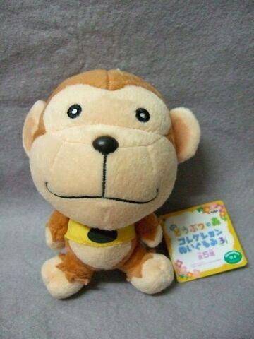 File:155416865 japan-banpresto-nintendo-animal-crossing-figure-toy-.jpg