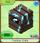 Phantom Crate 1