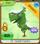 Lit Toucan Topiary