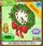 Jamaaliday wreath clock1