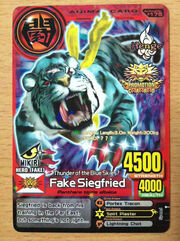 Fake Siegfried Promo Card