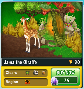File:JamaGiraffe.jpg